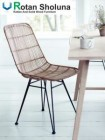 Dining Chair Iron Furniture with Natural Rattan